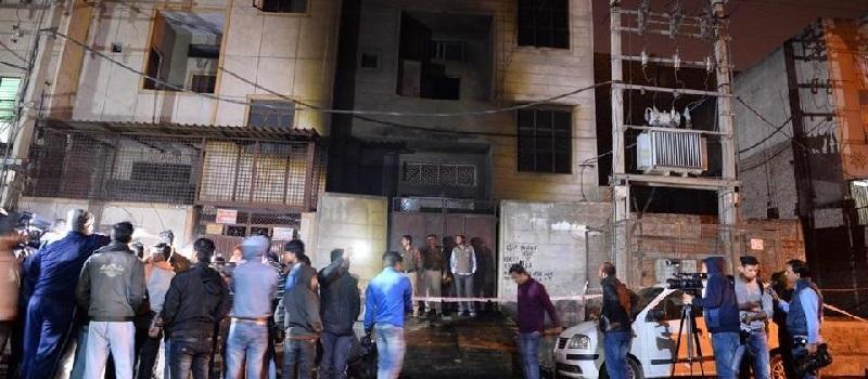 Bhavana Fire Case